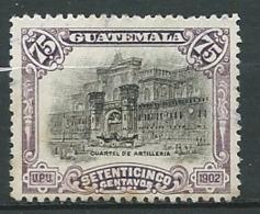 Guatemala  Yvert N°  127 Oblitéré    Aab 23926 - Guatemala