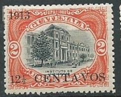 Guatemala     Yvert N° 155 Oblitéré   Aab 23933 - Guatemala