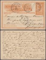 CONGO BELGE EP 10c DE KASOMGO 10/06/1912 VERS VILVOORD  (DD) DC-4098 - Interi Postali