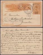CONGO BELGE EP 15c SUR 10c DE THYSVILLE VERS  BRUXELLES  (DD) DC-4101 - Interi Postali
