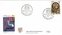 33995. Carta Exposicion BARCELONA 1995. 75 VOLTA Ciclista Catalunya. Sebastian MASDEU, Ciclismo - 1931-Hoy: 2ª República - ... Juan Carlos I