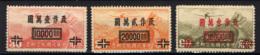 CINA - 1948 - AEREO CHE SORVOLA LA GRANDE MURAGLIA CON SOVRASTAMPA - OVERPRINTED - SENZA GOMMA - Cina