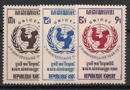 Cambodge Khmere - 1971 - N°Yv. 284 à 286 - UNICEF - Neuf Luxe ** / MNH / Postfrisch - Cambogia