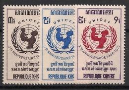 Cambodge Khmere - 1971 - N°Yv. 284 à 286 - UNICEF - Neuf Luxe ** / MNH / Postfrisch - Kambodscha