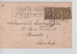 PR7255/ TP Adolphe 2c (2) S/CP C.Bahnpost Longwy - Luxembourg 1905 > Schaerbeek C.d'arrivée + C.Facteur - 1895 Adolphe Profil