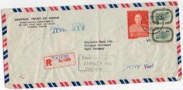 CHINE TAIWAN 1958 - 1945-... République De Chine
