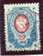 FINLAND 1891 Arms Of Russia With Circles 20 Kop. Used.  Michel 42 - 1856-1917 Russian Government