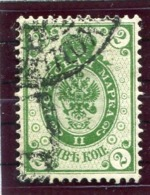 FINLAND 1891 Arms Of Russia With Circles 2 Kop. Used.  Michel 36 - 1856-1917 Russian Government