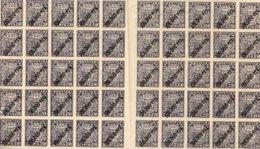 Russie - 1922 - Feuille De 50 X N° 169 B (Y&T), Neufs Sans Trace De Charnière - Neufs