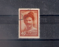 Russia 1949, Michel Nr 1391, Used - Oblitérés