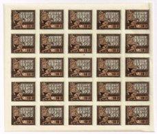 Russie - 1922 - Feuille De 50 X N° 171 (Y&T), Neufs Sans Trace De Charnière - Neufs