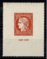 France 1949 - Exposition Philatélique Internationale De Paris (CITEX) - YT N°841 - Neuf Sans Charnière - France