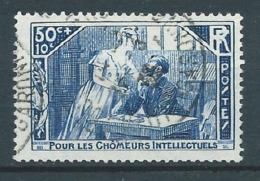 FRANCE 1935 . N° 307 . Oblitéré . - France