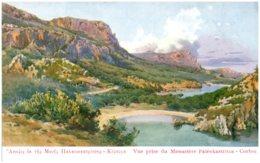 CORFOU - Vue Prise Du Monastère Paléokastritza - Griechenland