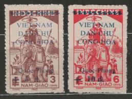 Vietnam Du Nord YT 19-20 (X) MNG - Viêt-Nam