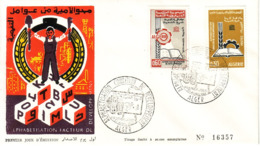 ALGERIE - ALPHABETISATION FACTEUR DE DEVELOPPEMENT - PREMIER JOUR - 1965. - Algérie (1962-...)