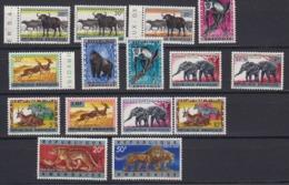 Rwanda 1964 Dieren Opdruk / Animals Ovptd 15v ** Mnh (44796) - 1962-69: Ongebruikt