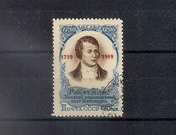 Russia 1959, Michel Nr 2203, Used - 1923-1991 USSR