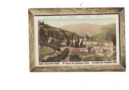 Cpa - Grèce - Mont Athos - La Skite Du Prophète Elie - Souvenir D'Orient 1914-1916 - Travaux échafaudage - Griechenland