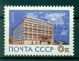 URSS 1963 - Y & T N. 2668 - Bâtiment De La Poste Internationale - 1923-1991 URSS