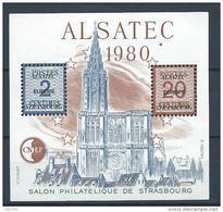 France 1980 Bloc CNEP N°1 Alsatec Cote 12 Euros - CNEP