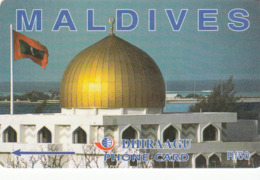 MALDIVES - The Grand Friday Mosque And The Islamic Centre, Male, CN:202MLDD (Ø), Used - Maldive