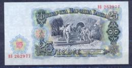 Bulgaria   - 1951 -   25  Lewa    - .. ..P84a.....UNC - Bulgarien