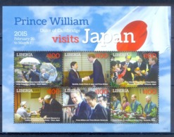 J167- Liberia 2015. Prince Willian Visits Of Japan. - Liberia