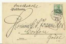 DR GS 1906 STETTIN Nach Corfu Grece - Ganzsachen