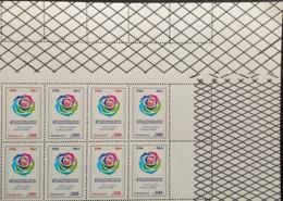 Syria 2019 NEW MNH Stamps - 61st Damascus International Fair, Flower - Corner Blk-4 - Syria