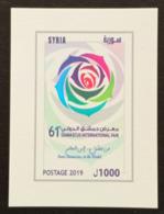 Syria 2019 NEW MNH Block S/S - 61st Damascus International Fair, Flower - Only 1000 Issued - Syrië