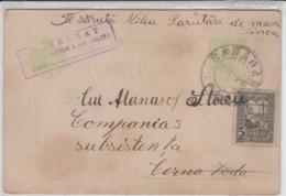 Romania Postcard     (A-4000-special-1) - 1881-1918: Charles I