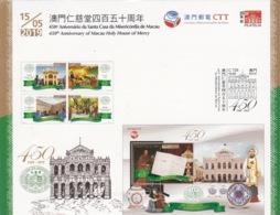 Macau 15/05 2019 CTT - 1999-... Regione Amministrativa Speciale Della Cina