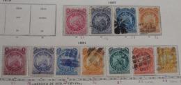 Bolivie 1887 1890 11 Stamps Used - Bolivie
