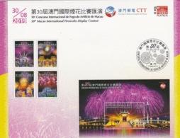 Macau 30/08 2019 CTT - 1999-... Chinese Admnistrative Region