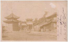 CHINE - Une Rue De MONG-TSEU - Carte-photo - Chine