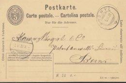 SCHWEIZ  MiNr. P 30 VII Mit DV: XII 06, Mit Stempel: Huswyl 5.VI.1908 - Ganzsachen