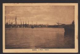 16982 Sciacca - Il Porto - Interno R - Agrigento