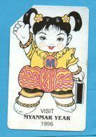 MYANMAR -  Magnetic Phonecard - Myanmar