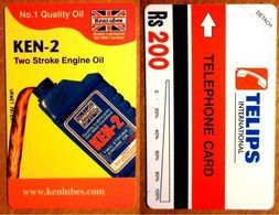 PAKISTAN  Magnetic URMET Phonecard MINT - Pakistan