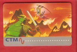 MACAU  -  Magnetic Phonecard GPT - Macau