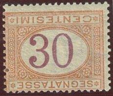 ITALIA REGNO UMBERTO I SEGNATASSE SASS. 23a  NUOVO - 1878-00 Humbert I.