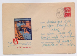 Stationery 1965 Mail Cover Used USSR RUSSIA Volga Baltic Chanel Lenin Ship - 1960-69