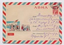 Stationery 1965 Mail Cover Used USSR RUSSIA Civil Aviation Plane Krasnodar - 1960-69