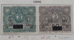 Paraguay 1900 Télégraphe - Paraguay