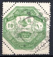 THESSALIE - 1898 - N° 1 - 10 Pa. Vert - (Port De Larissa) - Gebraucht