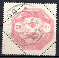 THESSALIE - 1898 - N° 2 - 20 Pa. Rose - (Port De Larissa) - Gebraucht