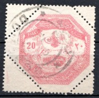THESSALIE - 1898 - N° 2 - 20 Pa. Rose - (Port De Larissa) - 1858-1921 Ottoman Empire