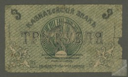 (Russie) Kazakhstan . 3 Roubles Ruble . - Kazakhstán