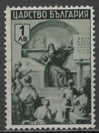 Bulgaria 1942. Scott #424 (M) School St. Naum - 1909-45 Kingdom